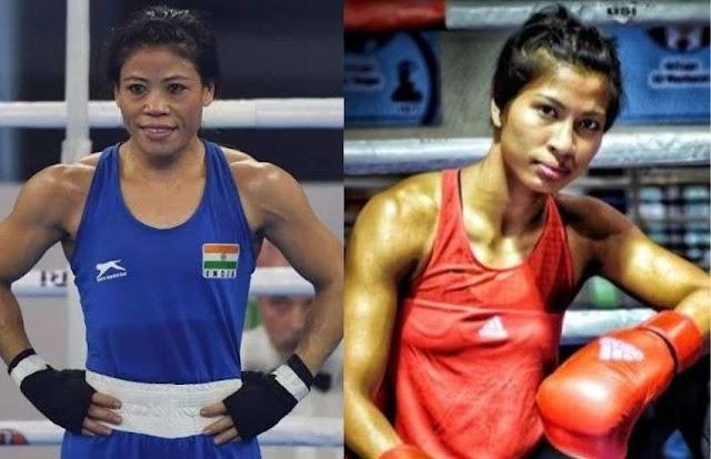 Tokyo Olympics 2020: मैरीकॉम की हार से दुःखी लोगों की आस टिकी भारत की दूसरी बेटी लवलीना पर