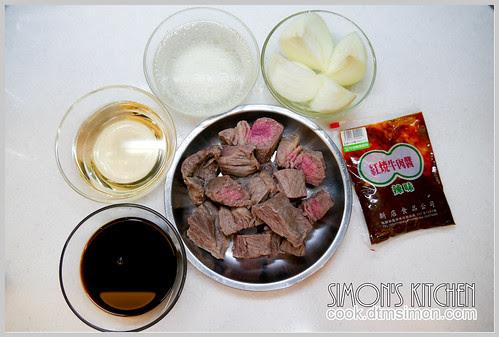 辣豆瓣燒牛肉01