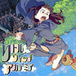 Little Witch Academia (Oneshot) - Animexis