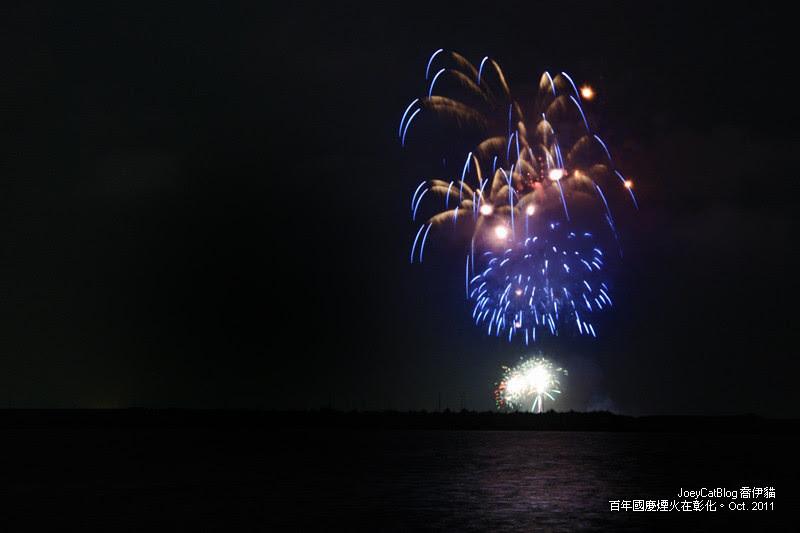 2011_1010_百年國慶煙火在彰化DSC_2447