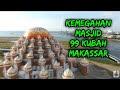 4K Drone Footage - Kemegahan Masjid 99 Kubah Makassar - Ikon Baru Sulawesi Selatan