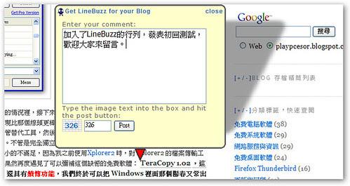 lineBuzz01