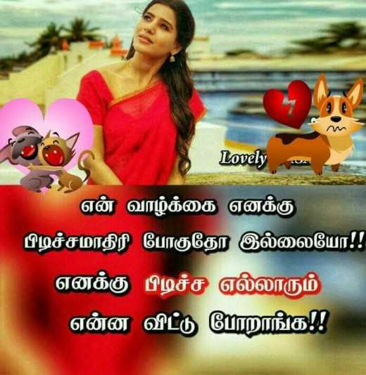 Miss U Love Quotes In Tamil The Halloween And Makeup
