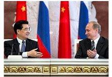 Presidentes chinês e russo