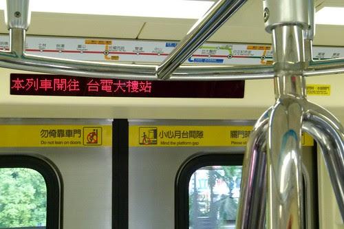 381型電聯車:旅客資訊系統