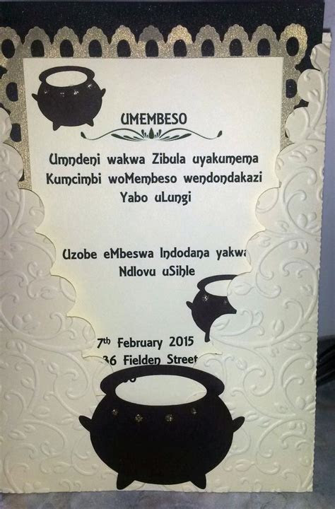 Traditional Zulu Invitation   Umembeso. Copyright
