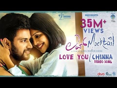Kannada Song Love You Chinna Lyrics – Love Mocktail