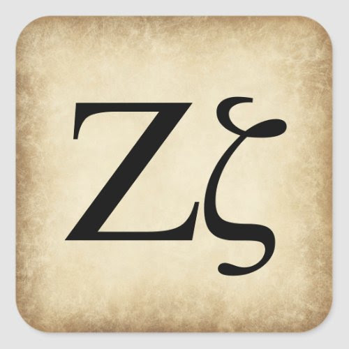 Greek Alphabet Letter Zeta Square Sticker