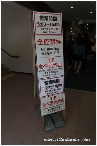 築地魚河岸02.jpg
