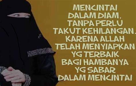 kata kata motivasi  agama islam kata kata mutiara