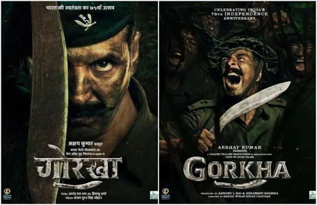अक्षय कुमार की फिल्म 'गोरखा' के पोस्टर में पूर्व आर्मी अफसर ने निकाली ये गलती