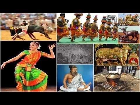 5th std-Term 2-Tamil- Unit 2-Page No 24-தமிழர்களின் வீரக்கலைகள்