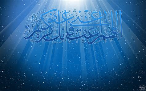 muslim wallpaper wallpapertag