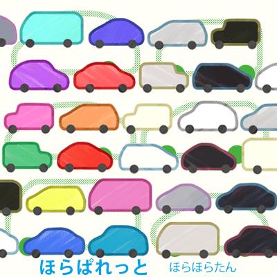車イラスト普通乗用車 マークやフレームに 可愛い無料イラスト素材集