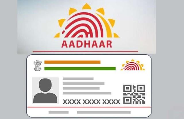 Aadhaar Card: धोखाधड़ी से बचने के लिए अपने आधार को स्कैमर्स से ऐसे बचाए