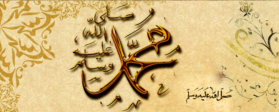 Kisah 'Ukasyah bin Muhshin