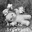 PREVIEW of Atsuko & Stompbox - By Dawn / Two Dog Night ((KOKESHI))