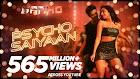 Psycho Saiyaan Lyrics - Saaho feat. Prabhas, Shraddha Kapoor