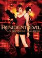 Resident Evil - O hóspede maldito | filmes-netflix.blogspot.com