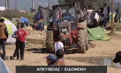 Απίστευτο σκηνικό στην Ειδομένη: Αγρότης άρχισε να οργώνει με τρακτέρ τον καταυλισμό!