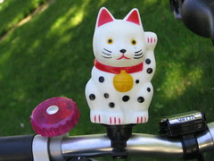 Bike squeaky toy