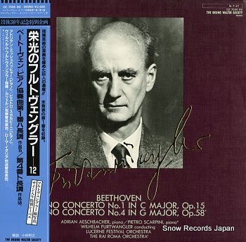 FURTWANGLER, WILHELM beethoven; piano concerto no.1 in c major, op.15 / no.4 in g major, op.58