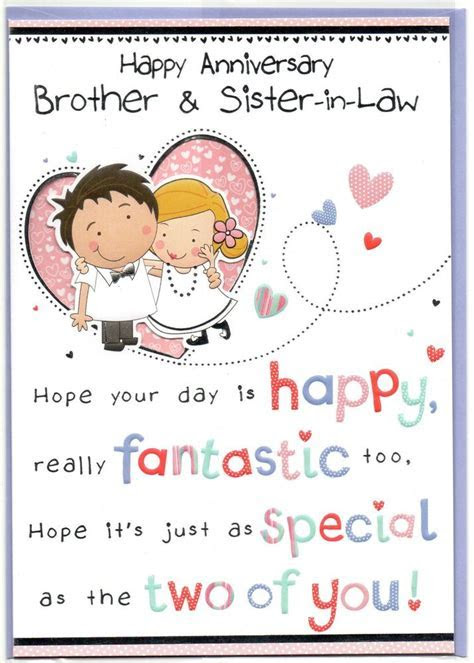Brother And Sister In Law Wedding Anniversary Card   eBay