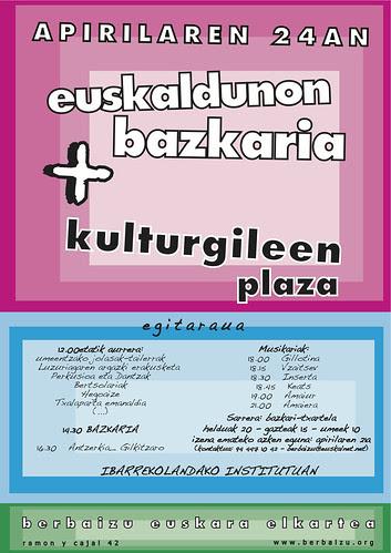 24ko_bazkaria_kartela