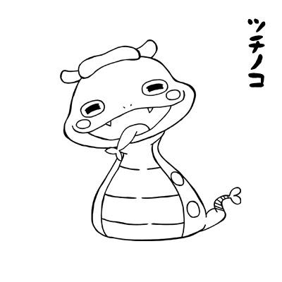 妖怪ウォッチ 簡単イラスト Decorating Ideas Images In 2019