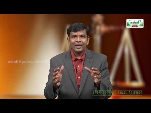 12th Political Science இந்திய அரசியலமைப்பு அலகு 1 Kalvi TV
