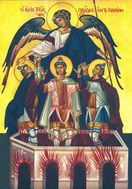 img the Three Holy Youths, Ananias, Azarias ann Misael