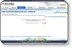 http://www.mhlw.go.jp/general/seido/anteikyoku/jukyu/haken/