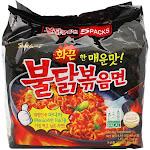Samyang Ramen / Spicy Chicken Roasted Noodles, 4.93 oz ( 5 Packs)