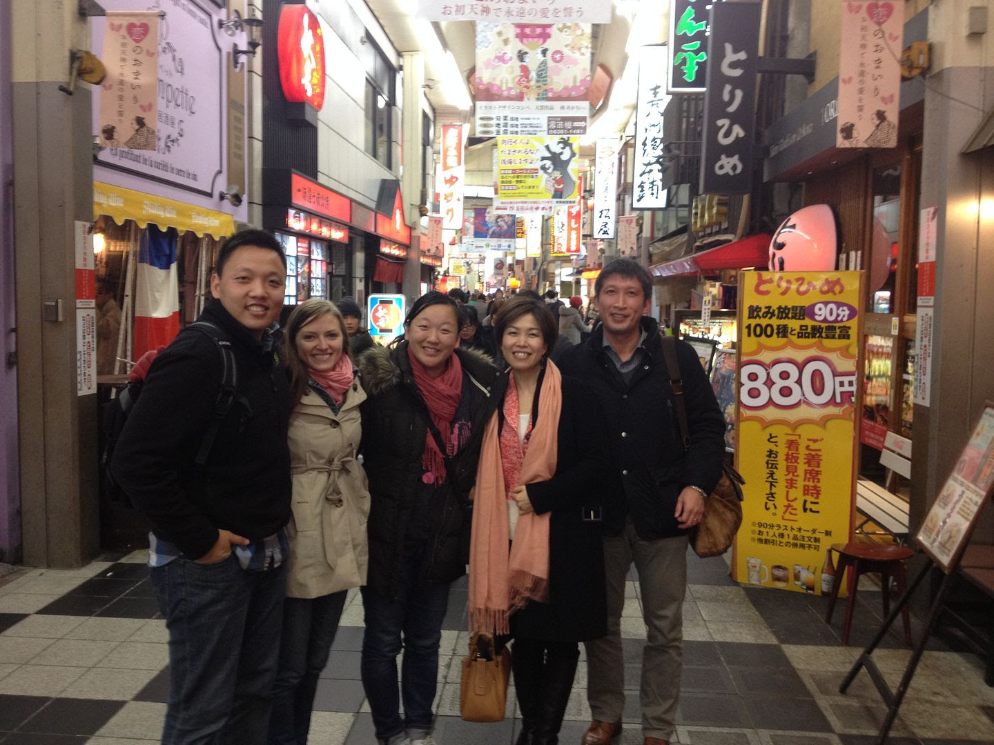 With Friends in Osaka, Japan photo 2013-12-23185130_zps4332430b.jpg