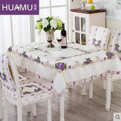 Popular Purple Round Tablecloth Buy Cheap Purple Round