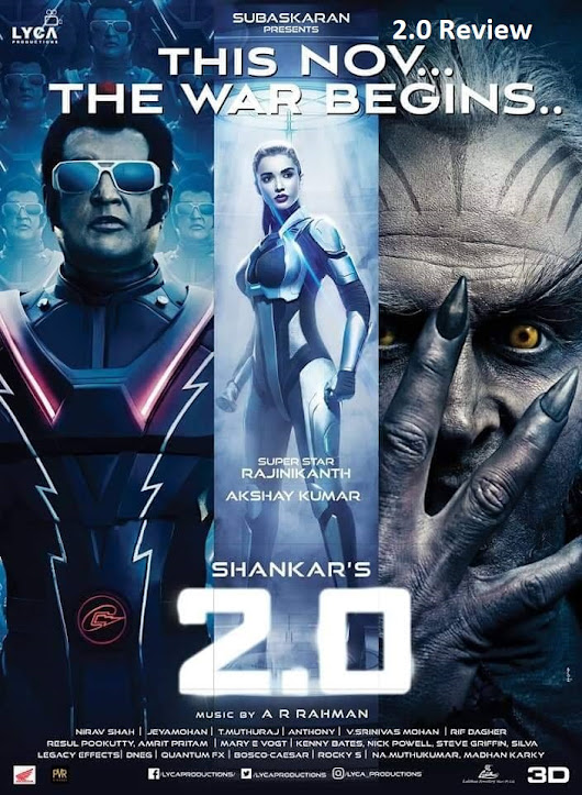 2.0 Starts with Earth shattered openings on First day! - Amaravathi News Times