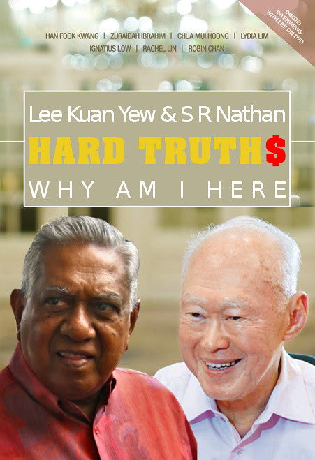 LKY NEW BOOK2011