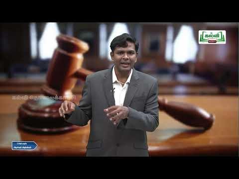 11th Political Science இந்தியாவின் கூட்டாட்சி அலகு 5 Kalvi TV