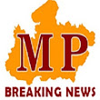 Mp Breaking News-The Modern Way To Get In Touch With The Bhopal News In Hindi