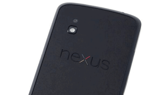 Rumor: LG Nexus 5 Prototype Said to be in Testing | Android News - AndroidHeadlines.com