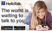 The 1st Language Exchange Social Networking App in the world