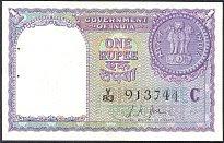 indP.75e1Rupee1957Csig.L.K.JhaWK.jpg