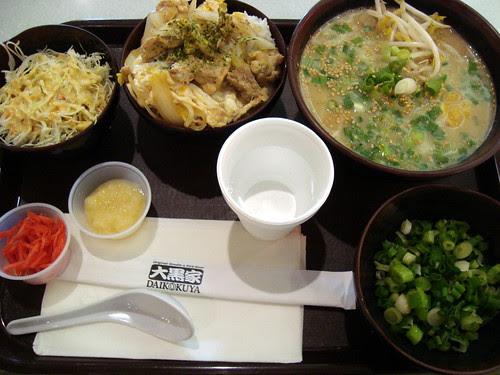 Half-Ramen / Half-Oyakodon Set