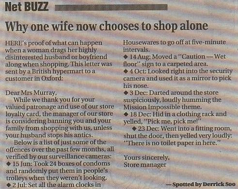 Why one woman ought to shop alone