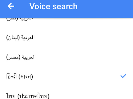Google Maps for iOS Quietly Updated With Hindi Voice Search