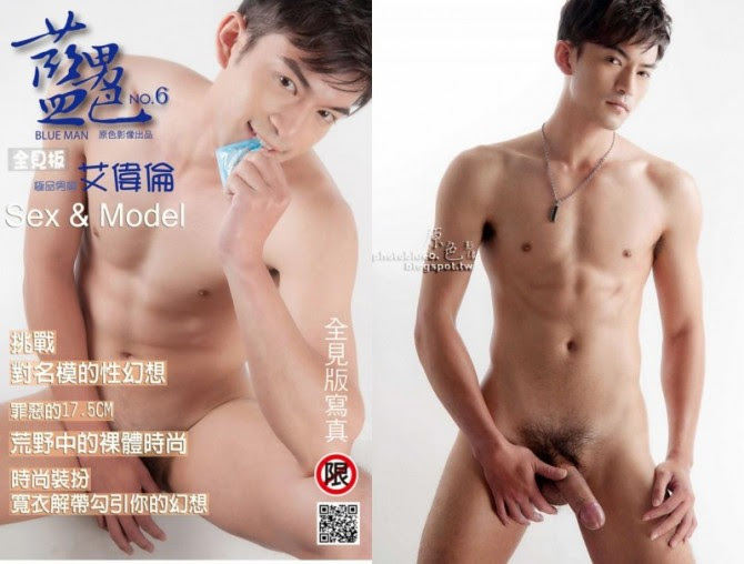 [PHOTO SET] BLUE MAN 06 – SEX & MODEL 17.5cm