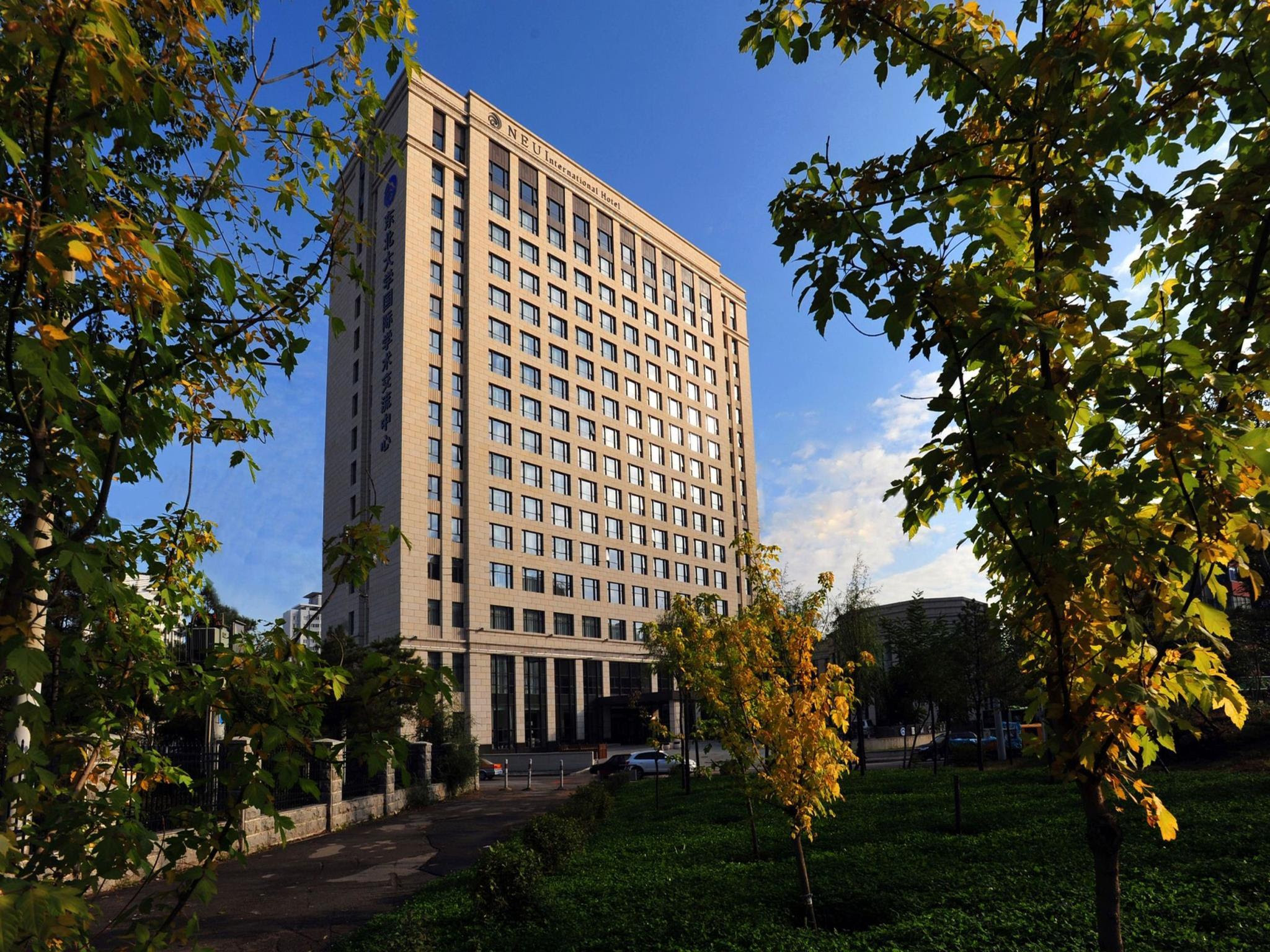 Shenyang NEU International Hotel Reviews