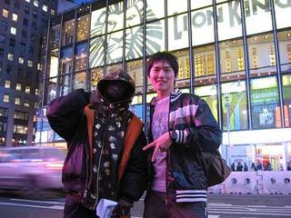 fufu new york 7