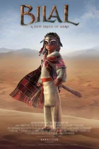 Download Bilal: A New Breed Of Hero (2015) Indonesian Subtitles Movie Free Movie Bluray