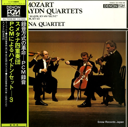 SMETANA QUARTET mozart; two string quartets no.17 & no.15